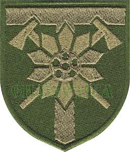 128-ма окрема гірсько-штурмова бригада тк полинь\ Нарукавна емблема