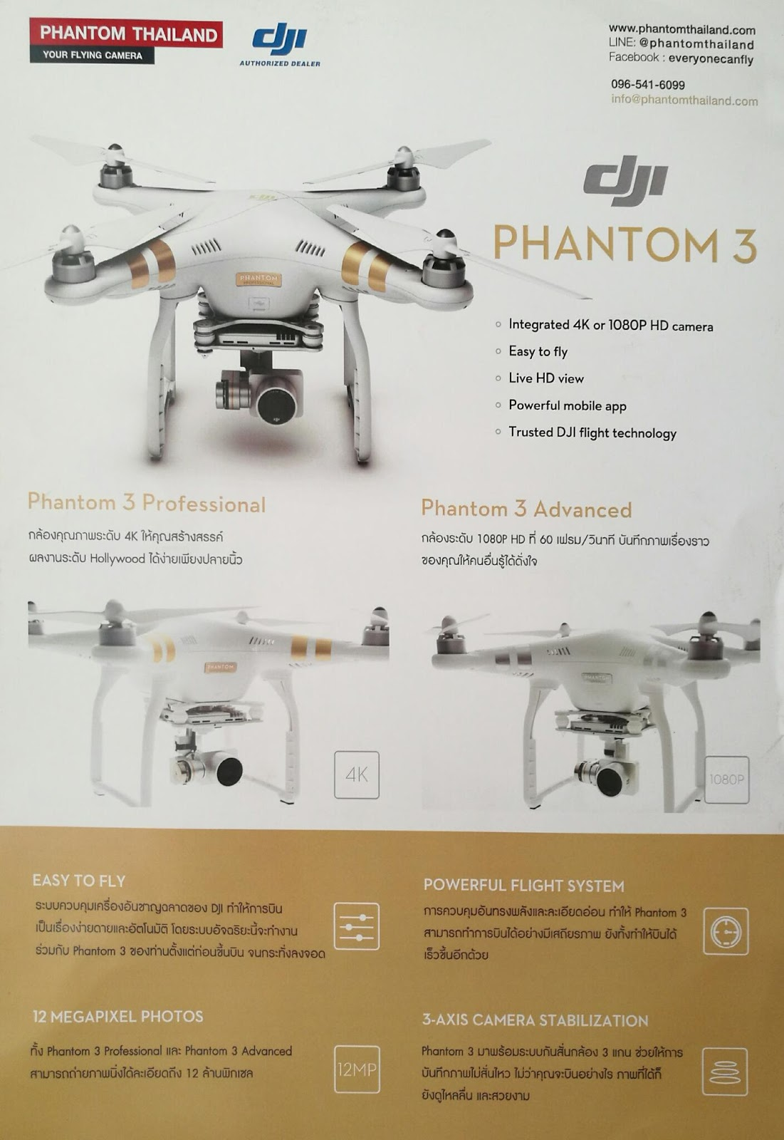 acheter drone a lyon