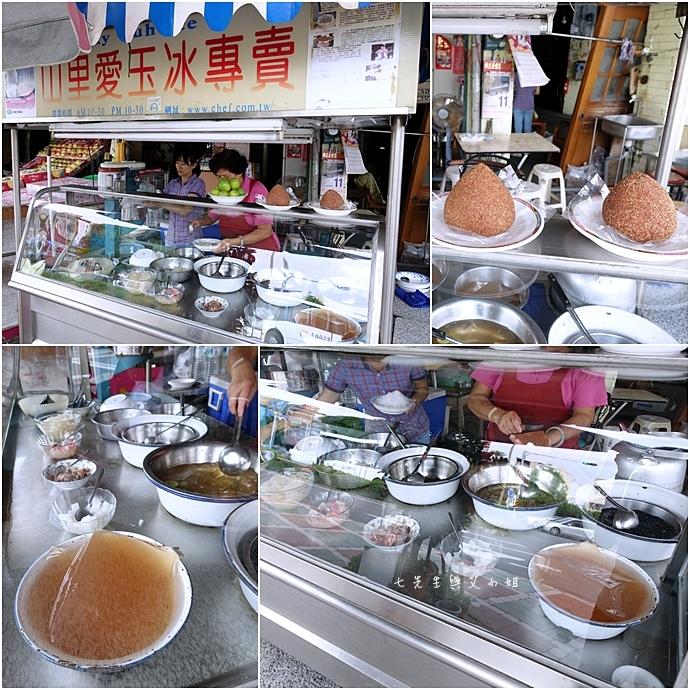 3 台南山里愛玉冰 復興醬園
