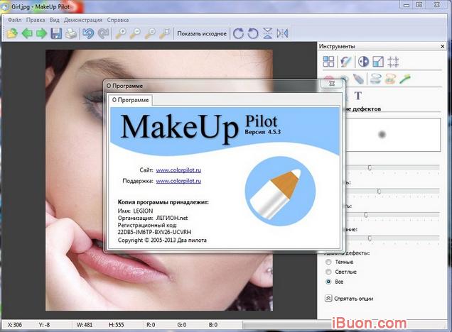 Tải MakeUp Pilot - Phần mềm phục hồi và chỉnh sửa ảnh cho Windows + Hình 2