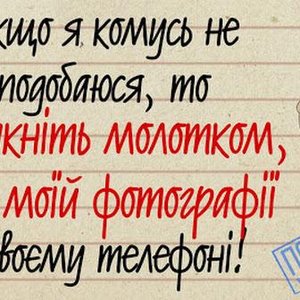 Нові анекдоти в картинках українською мовою.