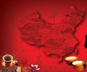 法国舆论看中国: 不爱喝茶的中国人算中国人吗?