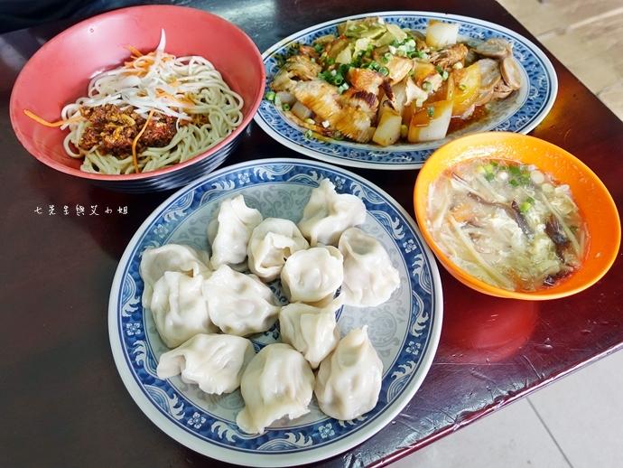 7 北大荒 超大水餃 滷味 南港美食