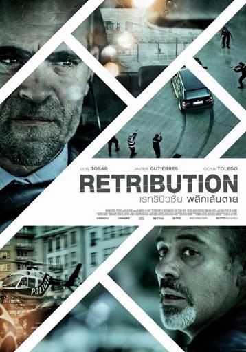 Retribution (2015) พลิกเส้นตาย