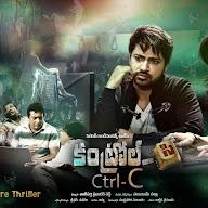 Ctrl C Movie Posters