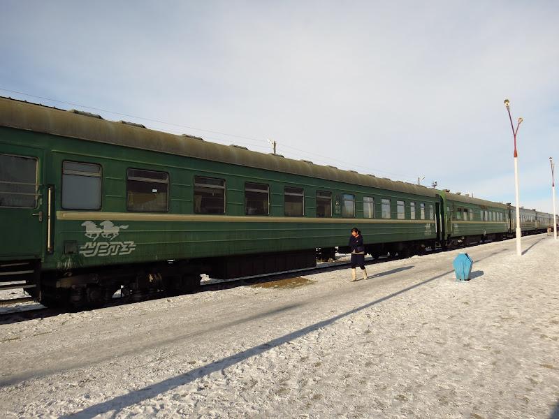 Скорый поезд москва улан батор видео сексуальное