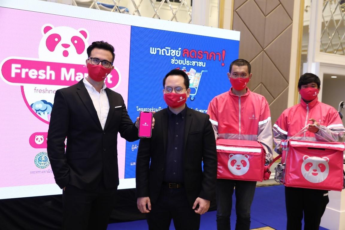 FoodPanda อัดฉีดเงินทุนกว่า 115 ล้านบาท บรรเทาผลกระทบจากโควิด-19เปิดแคมเปญ SupportSME40 สนับสนุนสตรีทฟู้ด ผู้ค้าตลาดสด ร้านชำ และผู้บริโภคทั่วไทย