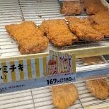 Famichiki in Osaka, Osaka, Japan