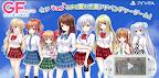 #ガールフレンド(仮) きみと過ごす夏休み 発売日決定&ティザーPVも公開!