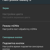 galaxy s marshmallow (19).png