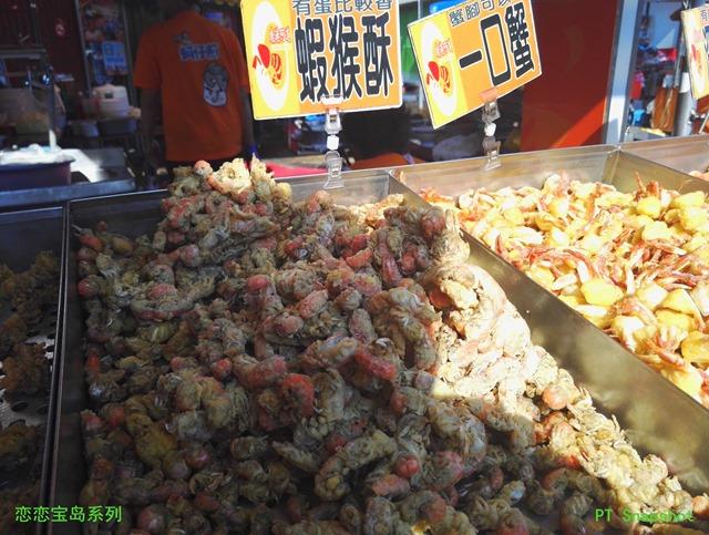 虾猴酥、一口蟹