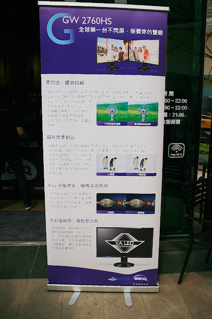 BanQ_0002.JPG