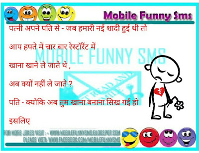Funny jokes for kids with images for whatsapp, new latest fresh Funny jokes for kids