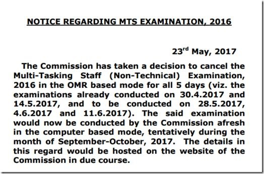 SSC MTS 2016 cancelled,SSC MTS recruitment exam cancelled