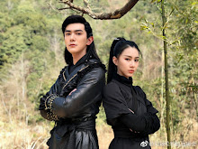 Bao Zou Wu Lin Xue Yuan China Drama