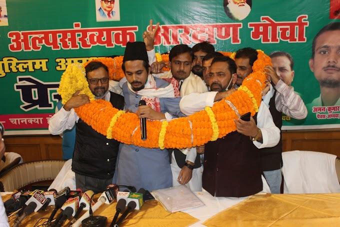 सबको साथ लेकर चलने वाले नीतीश कुमार मुसलमानों को नहीं करेंगे मायूस, मंत्रिमंडल में जरुर देंगे जगह: परवेज सिद्दकी