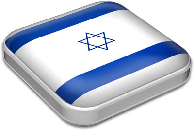 Flag of Israel with metallic square frame