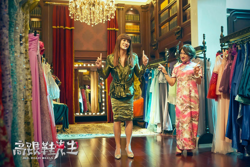 Mr. High Heels China Movie