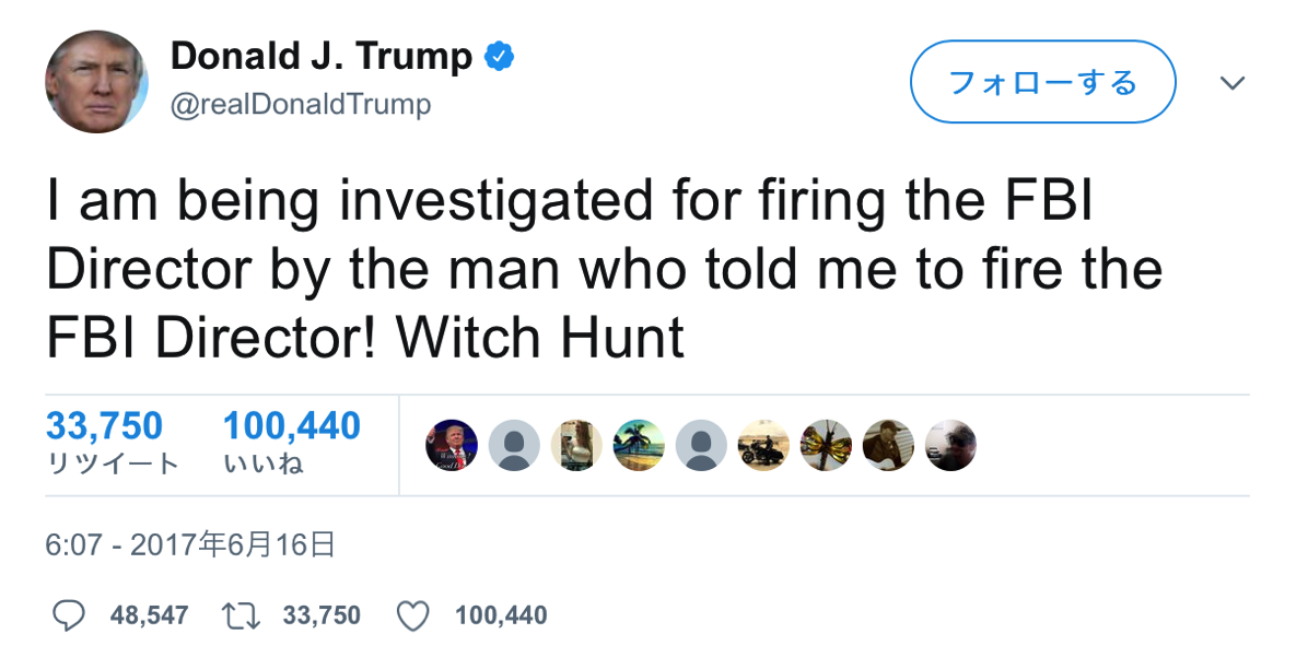 Trump odd tweet0616