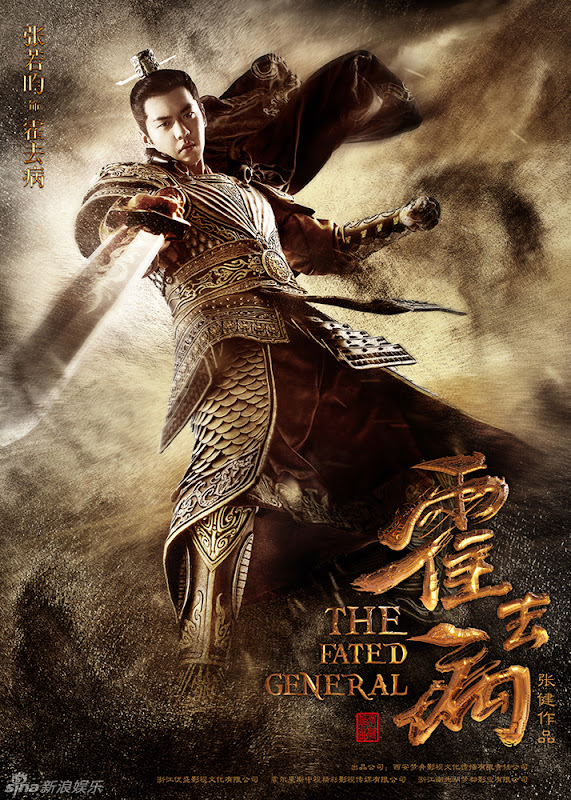 The Fated General China Drama