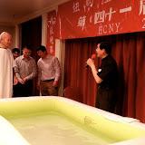 紐約豐收靈糧堂四十一屆洗禮 - Still%2B3.jpeg