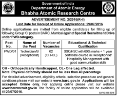 BARC- echnician B Jobs 2016 indgovtjobs