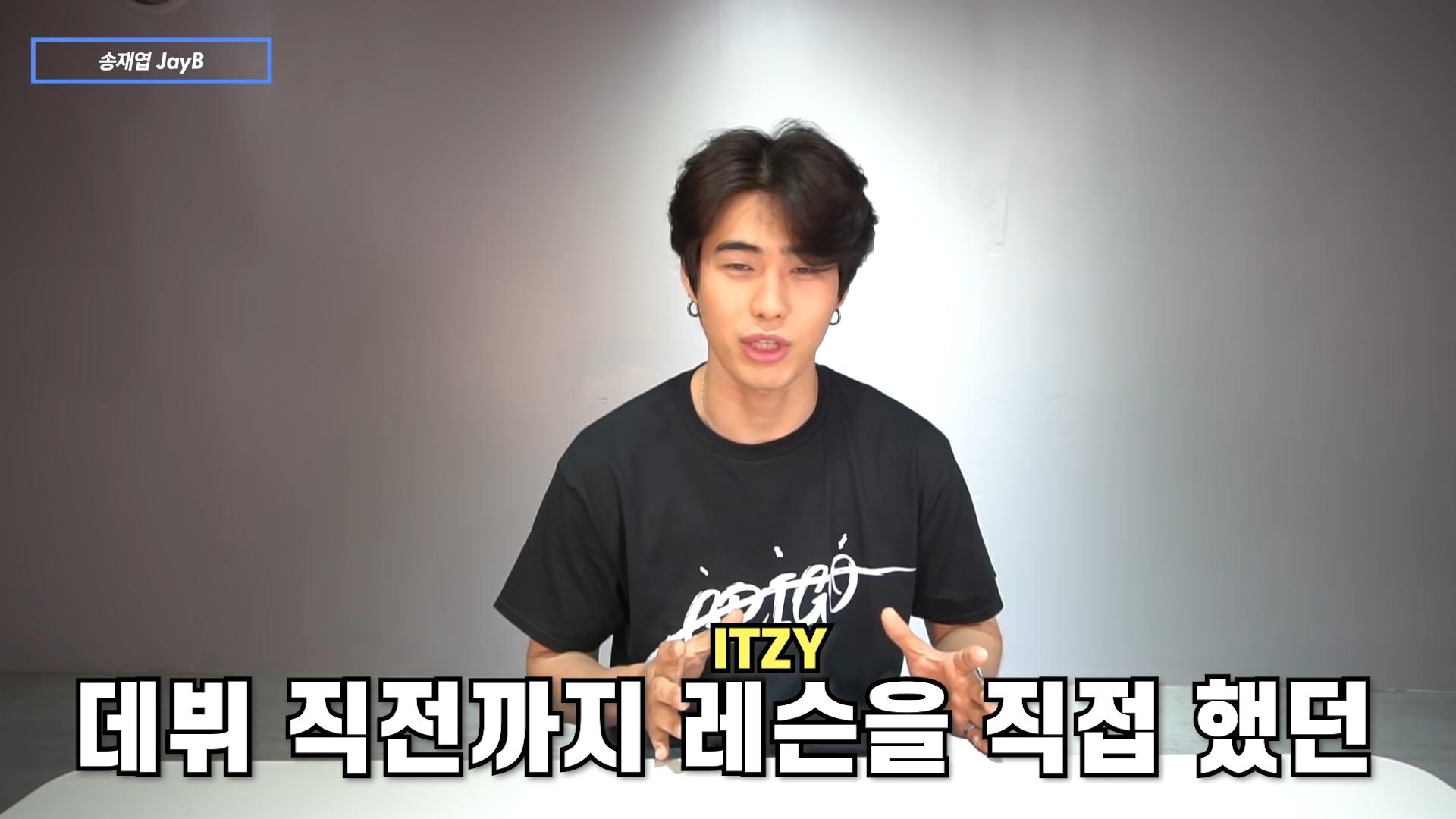 I fought when i was work at JYP Ent. beacause of Ryujin's OOOO! (MV Reaction) 10-29 screenshot