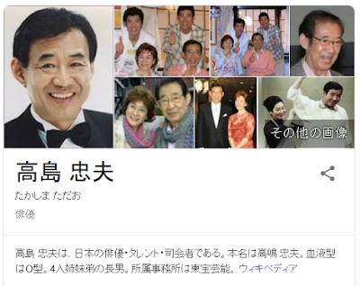 高島忠夫さん訃報で長男殺害事件を経験した人生や密葬など話題に