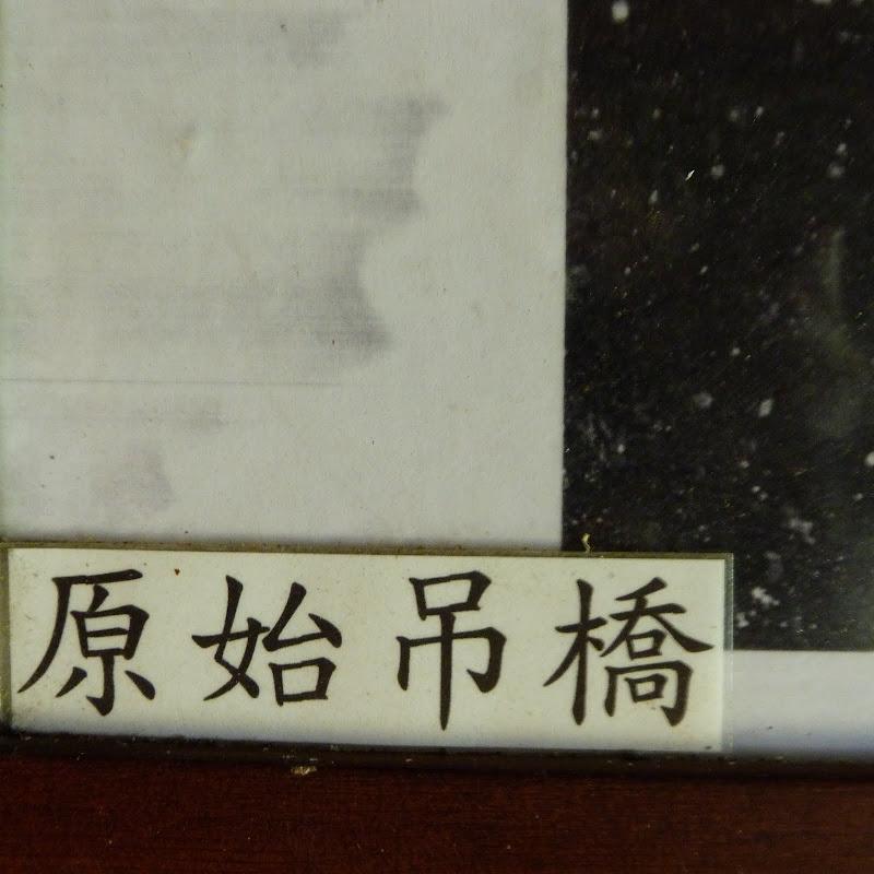 Shanmei, en scooter. J 16 - P1180826.JPG
