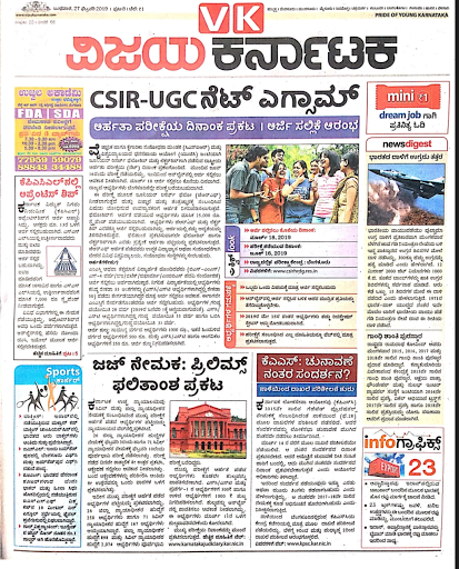 27-02-19 Today mini paper
