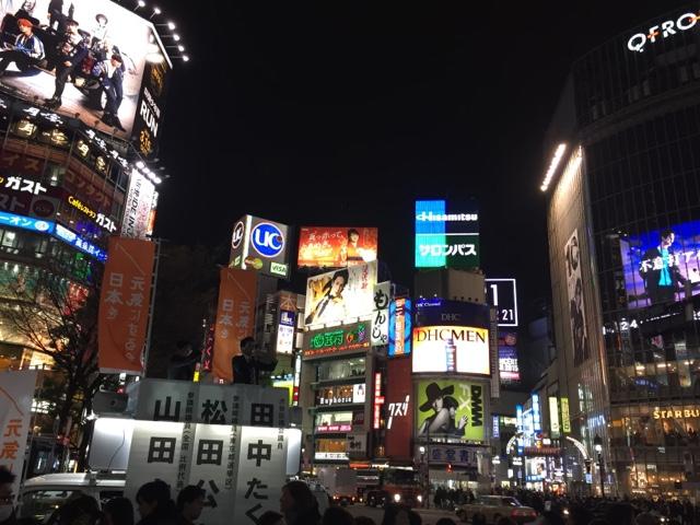Shibuya Q Front