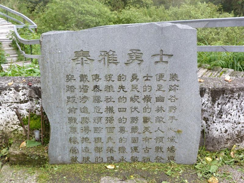 De Puli a Wuling 3275 metres d altitude J 9 - P1160530.JPG