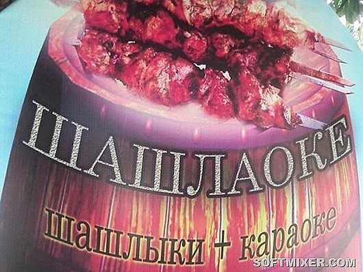 1500025815_reklama-i-obyavleniya-4