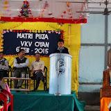 Matri Puja 2014-15 VKV Oyan (18).JPG