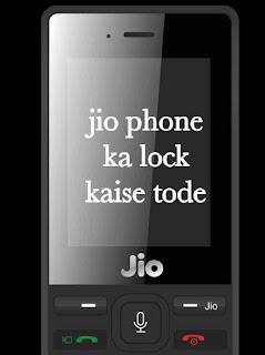 Jio phone ka lock kaise tode, jio phone code