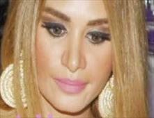 صور خطيبة رامي عياش