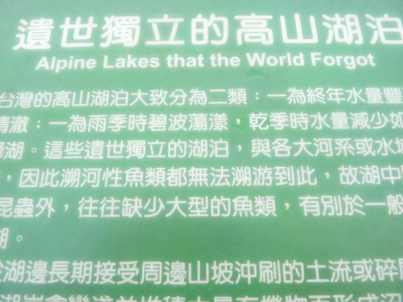 TAIWAN ,pas loin de Taipei Taipingshan, puis Taipei Daan park - P1030953.JPG