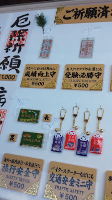 Lots of charms / omamori at Kiyomizudera Temple Jishu Shrine, a shrine dedicated to the deity of love and matchmaking
