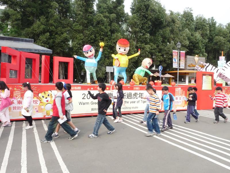 Taiwan .Taipei Lantern Festival - P1150727.JPG