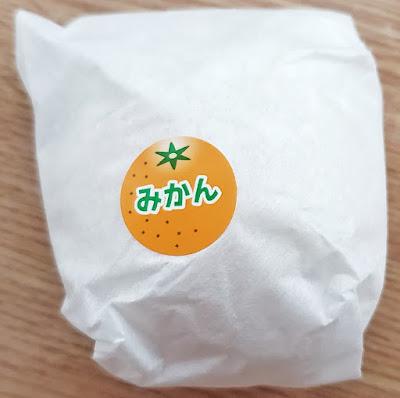 みかん大福 / 上田屋 (会津若松市)