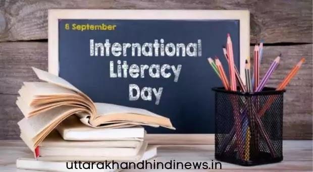 अंतर्राष्ट्रीय साक्षरता दिवस 2021: इतिहास, प्रासंगिकता और विषय