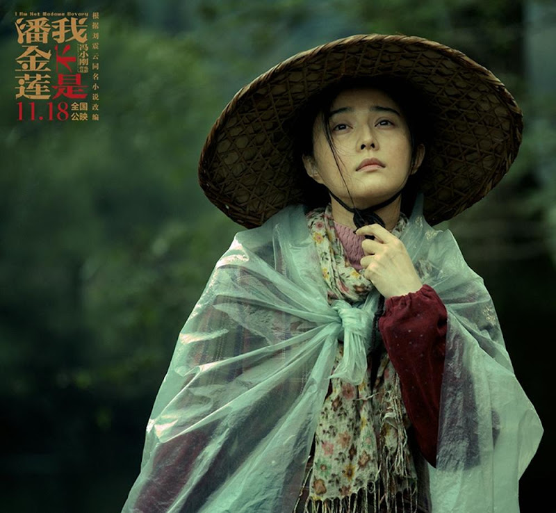 I Am Not Madam Bovary China Movie