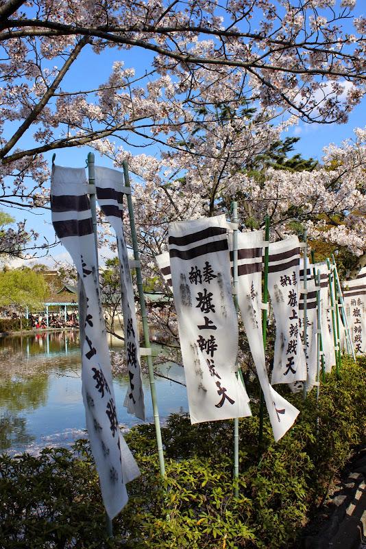 2014 Japan - Dag 7 - marjolein-IMG_1026-0648.JPG