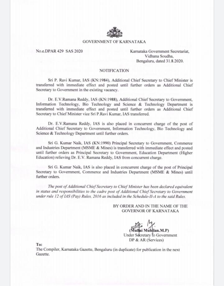 Transfer Order of iAS Officers