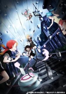 Mahou Shoujo Site - Magical Girl Ore