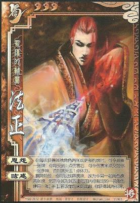 Fa Zheng N