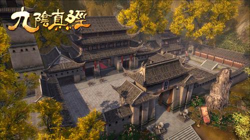Vạn Thú Sơn Trang có mặt trong Cửu Âm Chân Kinh - Ảnh 6