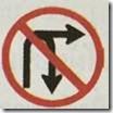 ห้ามเลี้ยวขวาหรือกลับรถ