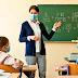 النمسا : استعدادات لاستئناف عمل المدارس واجراء فحوصات كورونا الجماعية لنحو 200 ألف مدرس