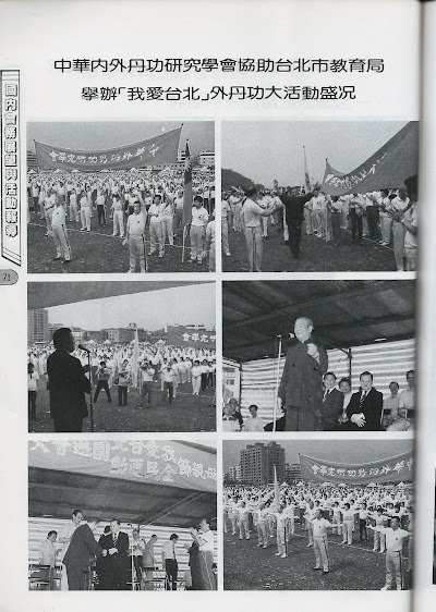 雜誌8-68.jpg